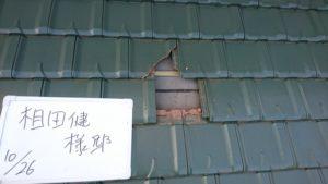 工事当日に養生を剥がした時の屋根