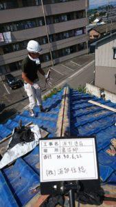 棟瓦をさらに積み上げ土台ができた時の状態