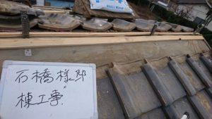 貫板と金具を使った土台作り