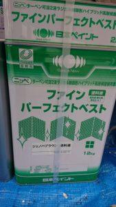 ファインパーフェクトベストの一斗缶