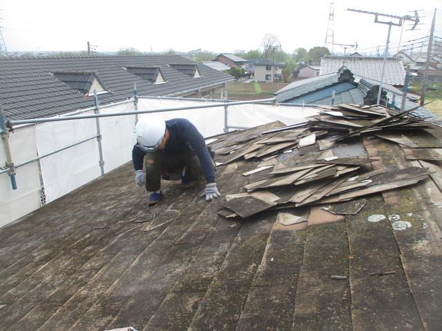 既存スレート屋根撤去