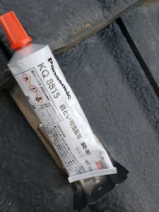 雨樋用ボンド20191001