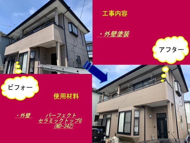 渋川市F様邸