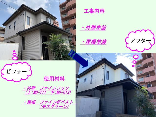 熊谷市H様邸