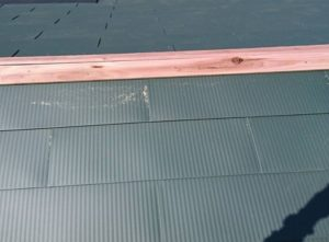 屋根 カバー工法工事 貫板設置