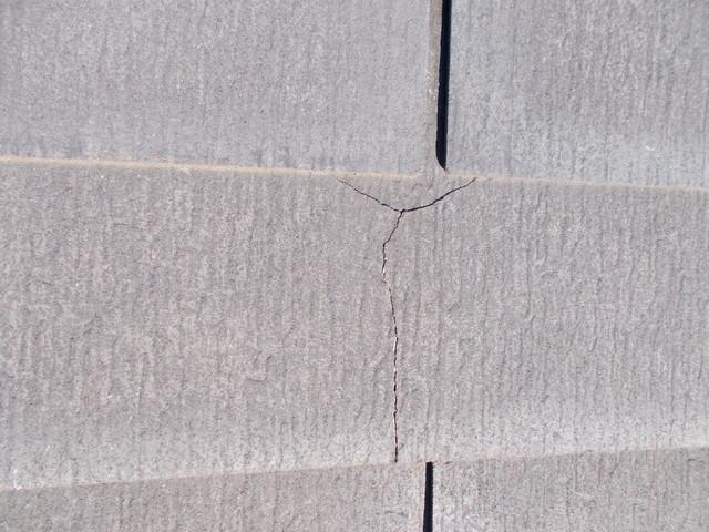 屋根 スレート 現地調査 劣化 ひび割れ