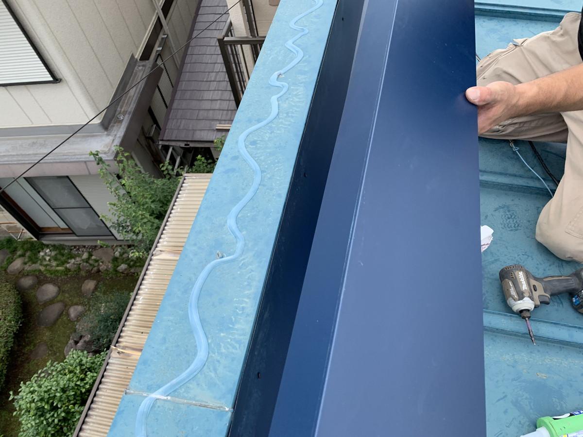 雨漏れ修理5 20200923