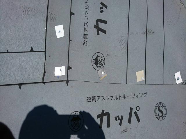屋根カバー工法 鋼板チップ