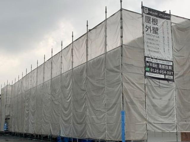 屋根 外壁塗装 リフォーム 足場